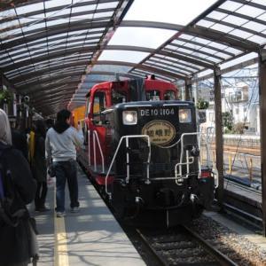Diesel Locomotive#122