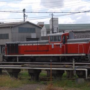 Diesel Locomotive#123