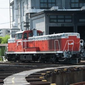Diesel Locomotive#124