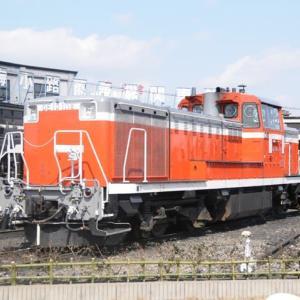Diesel Locomotive#125