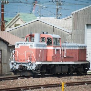 Diesel Locomotive#126