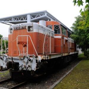 Diesel Locomotive#195