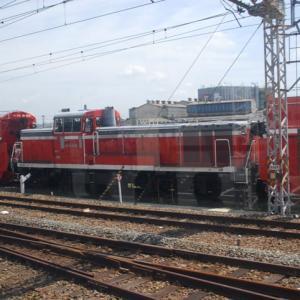 Diesel Locomotive#253