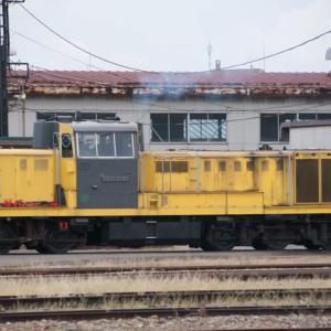Diesel Locomotive#254