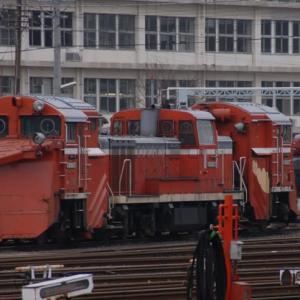Diesel Locomotive#255