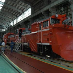 Diesel Locomotive#256