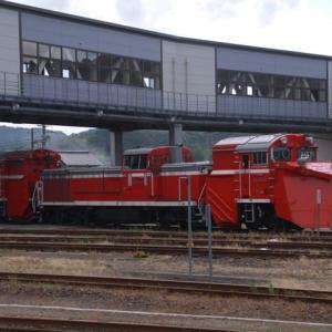 Diesel Locomotive#257