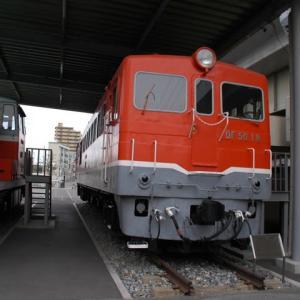 Diesel Locomotive#260