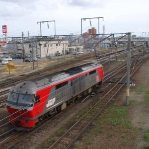 Diesel Locomotive#263