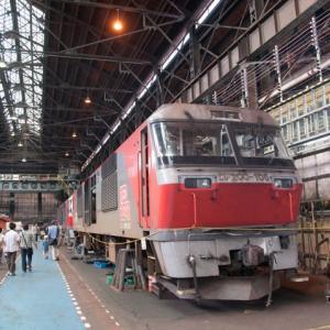 Diesel Locomotive#271