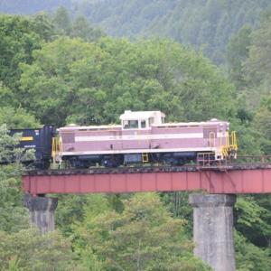 Diesel Locomotive#297
