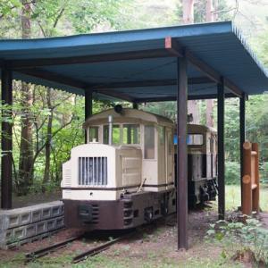 Diesel Locomotive#459
