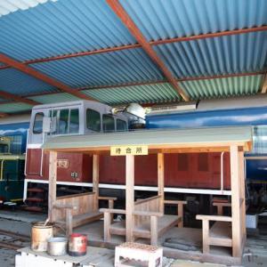 Diesel Locomotive#475
