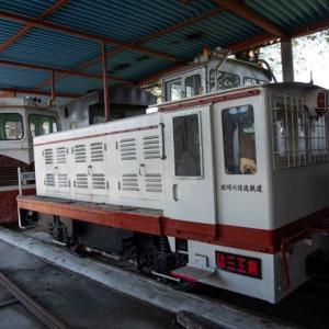Diesel Locomotive#478