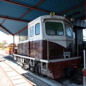 Diesel Locomotive#479