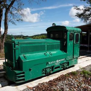 Diesel Locomotive#484