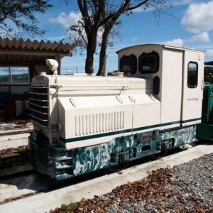 Diesel Locomotive#485