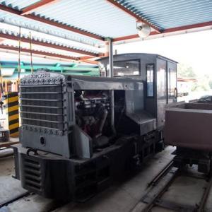 Diesel Locomotive#488