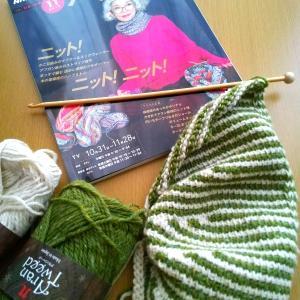 アフガン編みのニット帽