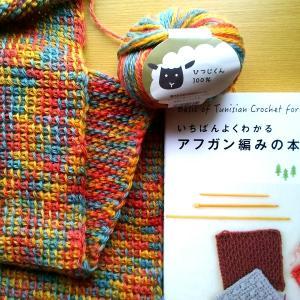 アフガン編みマフラー