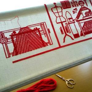 Weaving (職人さんシリーズ) 2