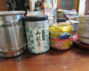 狭山のお茶最高