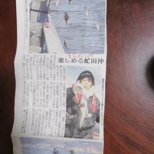 パソコンの調子が悪い・・・虻田沖でソイ