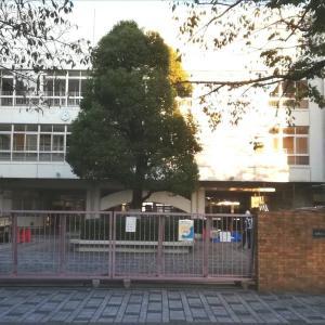板橋区志村第五中学校への啓発活動(11/16)