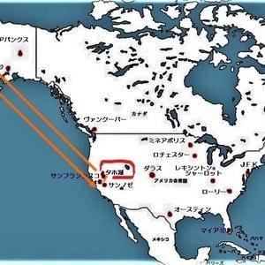 海外の空港たちー11 タホ湖