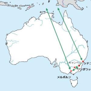 海外の空港たちー12 オーストラリア