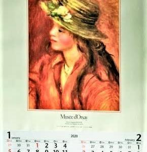 恒例のカレンダー