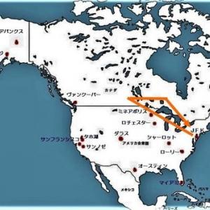 世界の空港たち–8 ジョン F. ケネディ