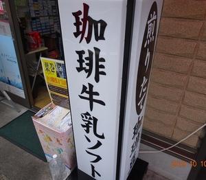 箱根強羅の続き
