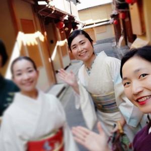 【募集】12月1日(日)京の芸舞妓さんと花街文化を楽しむ会
