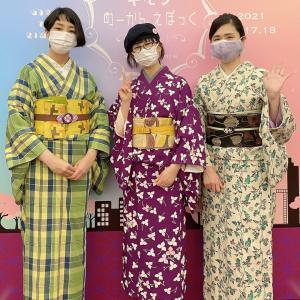 【イベントレポ】大大阪キモノめーかんえぽっくへ