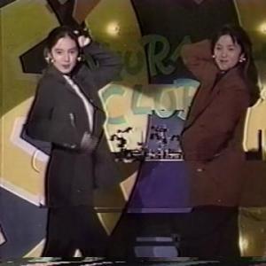 さくら組 桜っ子クラブ '92 さくら組 Super Live