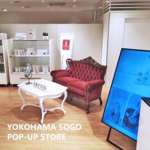 そごう横浜店POP-UPストアOPEN✨売り場の姿