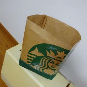 ビニコのスタバ紙袋を縫ってみる