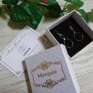 Merqute ツイスト ピアス ノンアレルギー