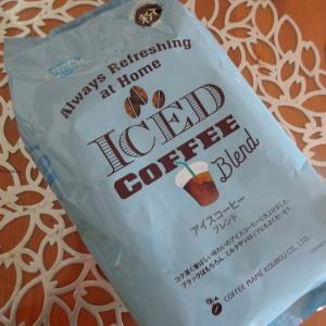 業務スーパーの美味しいコーヒー