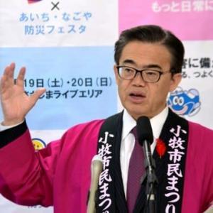 「あいちトリエンナーレ 2019」 産経の社説が朝日の社説を批難