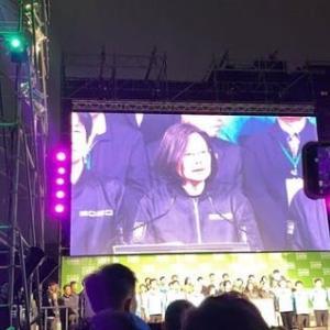 台湾総統選挙の投票結果 蔡英文の勝利と言うより習近平の敗北