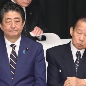 対中対決姿勢を鮮明にするトランプ政権の米国 日本をどう評価しているのか