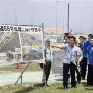 在沖縄米軍基地の返還を大きく進めた安倍政権 その立役者は菅官房長官