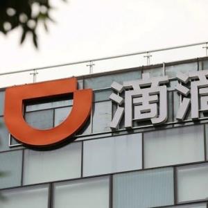 習近平の「米国で上場した中国企業」いじめは米国への攻撃か