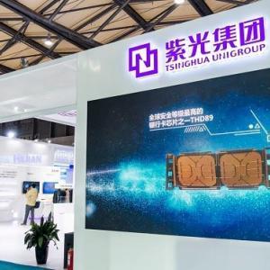 経営破綻の中国・国策半導体企業「紫光集団」 半導体・ハイテク市場をめぐる米中パワーゲームの行方は
