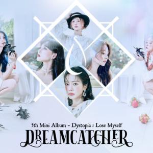ドリームキャッチャー(드림캐쳐)5th Mini Album [ディストピア:自分を失う]ティーザー画像