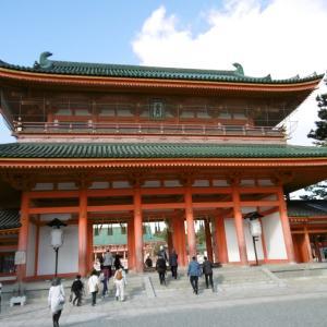 京都旅行~平安神宮編~