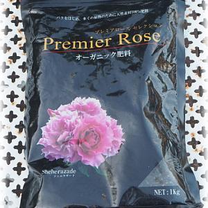 バラの肥料 オススメ バラの家 プレミアローズセレクション オーガニック肥料を追肥をしました 秋バラ、バラの株、シュートの為に