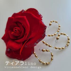 レンタル商品 赤バラのみ